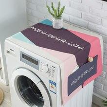 1 шт пылезащитный чехол для стиральной машины 3 размера