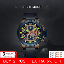 NAVIFORCE Watches New Top Brand Luxury Military Quartz Watch For Men Chronograph Leather Waterproof Clock Male relogio masculino