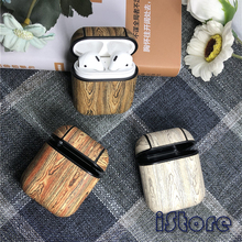 For Airpods Cover Apple Wireless Bluetooth Headset Charging Cover Protective PU Material wood grain marble texture Pack