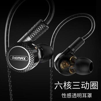 Remax potrójne z ruchomą cewką jednostki napędowe redukcji szumów Hifi słuchawki z mikrofonem 3.5mm Aux do telefonu Xiaomi słuchawki Kulaklik