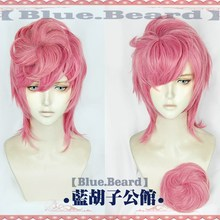 Halloween Cosplay JoJo's Bizarre Adventure Trish Una Pink Short Anime Synthetic Hair