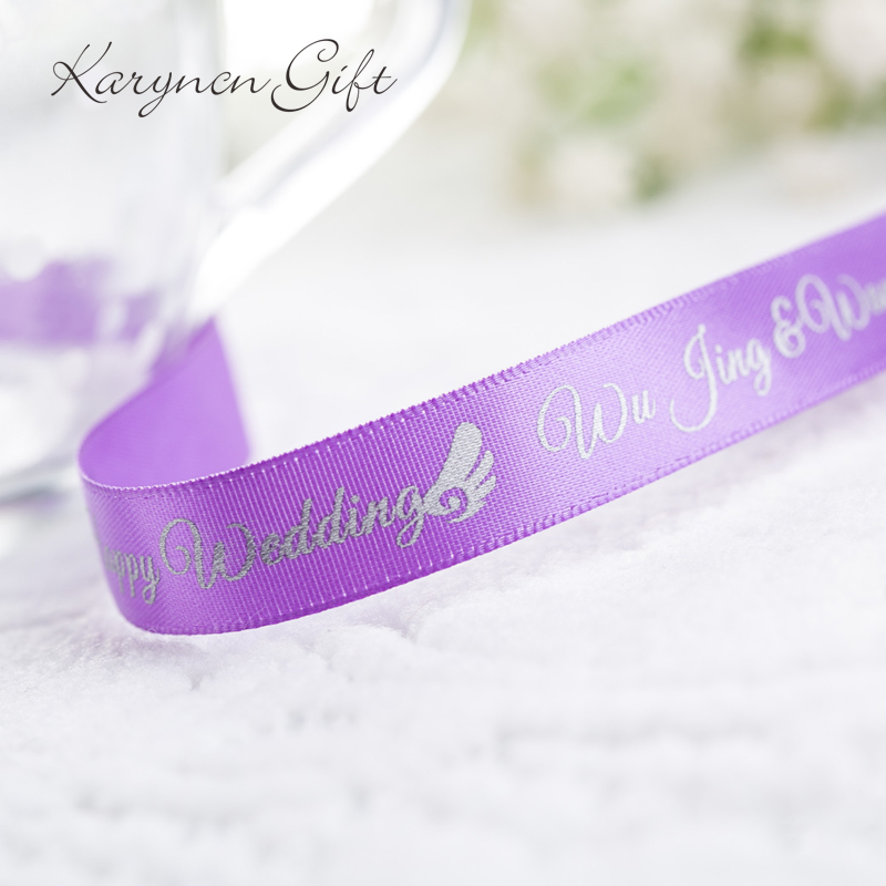 Personalized Wedding Ribbon Promotion Shop for Promotional