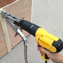 Цепной гвоздь пистолет адаптер автоматический винт Спайк электрическая дрель деревообрабатывающий инструмент Электрический автоматический цепной ремень гвоздь винтовой пистолет стяжка