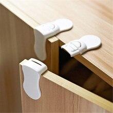 2 шт замок для ящика для детей замок безопасности для детской двери Пряжка для безопасности предотвращает открывание ящика шкафчики анти-защемление защита рук