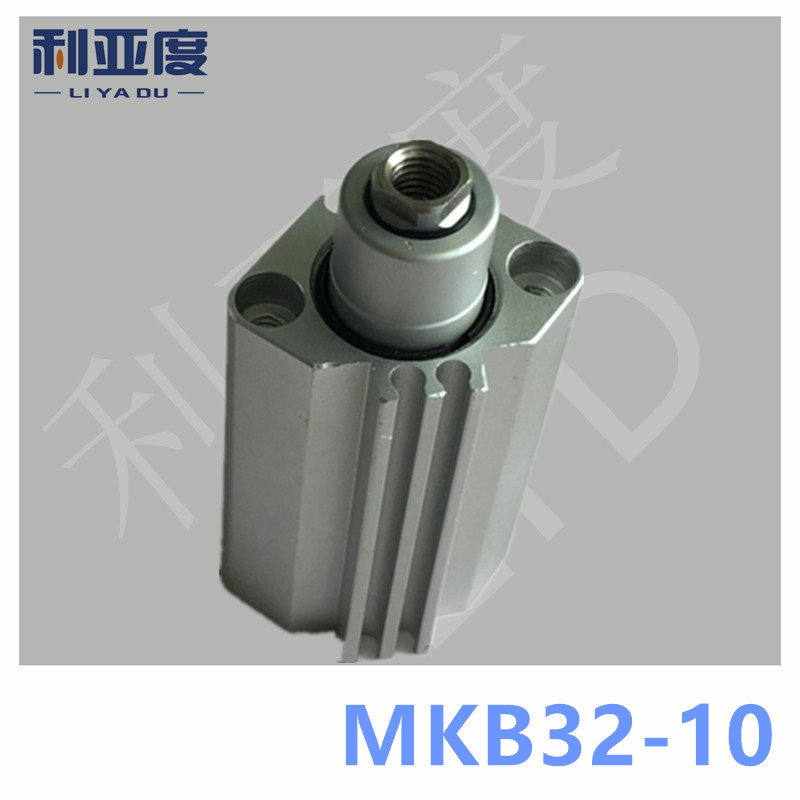 MKB32*10R Rotary clamping pneumatic cylinder MKB32-10R Corner cylinder MKB32-10L MKB32-10R mkb32 10rn mkb32 20rn mkb32 30rn mkb32 50rn smc rotary clamping cylinder air cylinder pneumatic component air tools mkb series