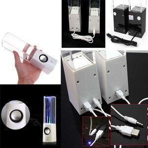 Image 2 - 2 шт. светодиодный светильник, фонтанный светильник для танцев и воды, динамик s для ПК, ноутбука, телефона, портативный Настольный Стереодинамик