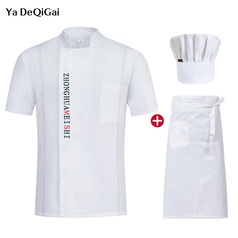 Unisex Short Sleeved Chef Restaurant Uniform Cooking Shirt Hotel Kitchen High Quality Work Clothes Jacket+Hat+Apron Summer M-4XL
