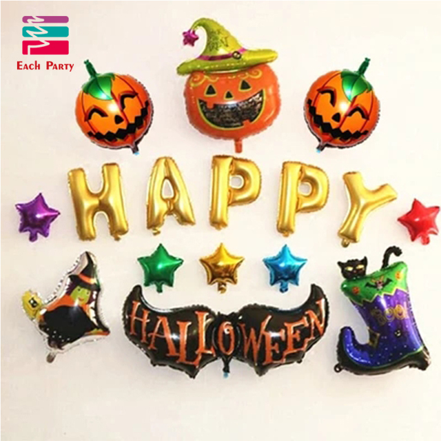 16pcs/lot Halloween globos foil balloons halloween decorations balls party classic toys Halloween balloons event party supplies