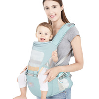 Baby Slings Baby Waist Stool Front Horizontal Hug Child Baby Doll Artifact Waist Stool Sit Multi function Baby Carrier