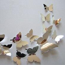 12 шт./компл. Новое поступление зеркало серебряного цвета 3D наклейки на стену с бабочка вечерние Свадебный декор DIY украшения дома