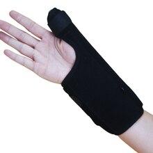 цена на Wrist tendon sheath thumb fracture fixation wrist sprain fracture protector safety protection support wrist brace splint