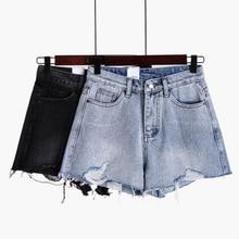 Fashion Women Summer High Waisted Denim Shorts Jeans hip hop Short 2019 New Femme Push Up Loose Wide Leg