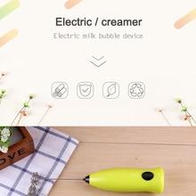Creamer Creamer Handheld Electric Stirrer Coffee Cream Milk Machine Cream Bubble Maker