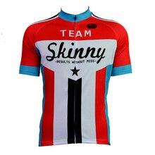 Новые узкие Чужой Спортивная Мужская Велоспорт Джерси Велосипедная Форма велосипед рубашка Размеры 2XS до 5xl