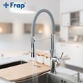 FRAP кухонный кран модный гибкий кухонный смеситель для раковины Смеситель для воды 3 цветной смеситель краны 2 способа носика tapware экономия в...