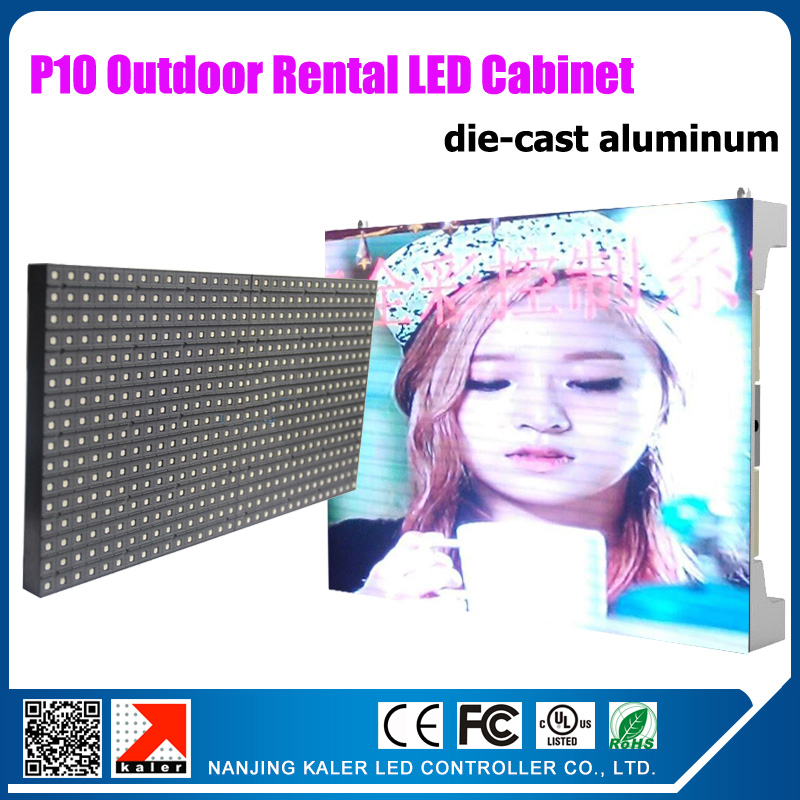 TEEHO Outdoor p10smd led display 0.64x0.64m 25x25inch rental led display video wall with FREE receiving cardTEEHO Outdoor p10smd led display 0.64x0.64m 25x25inch rental led display video wall with FREE receiving card