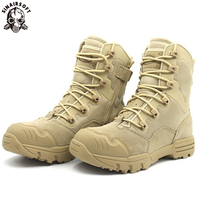 SINAIRSOFT Outdoor Genuine Leather U.S. Military Assault Tactical Boots Breathable Anti Slip Men Fishing Travel Hiking Shoes