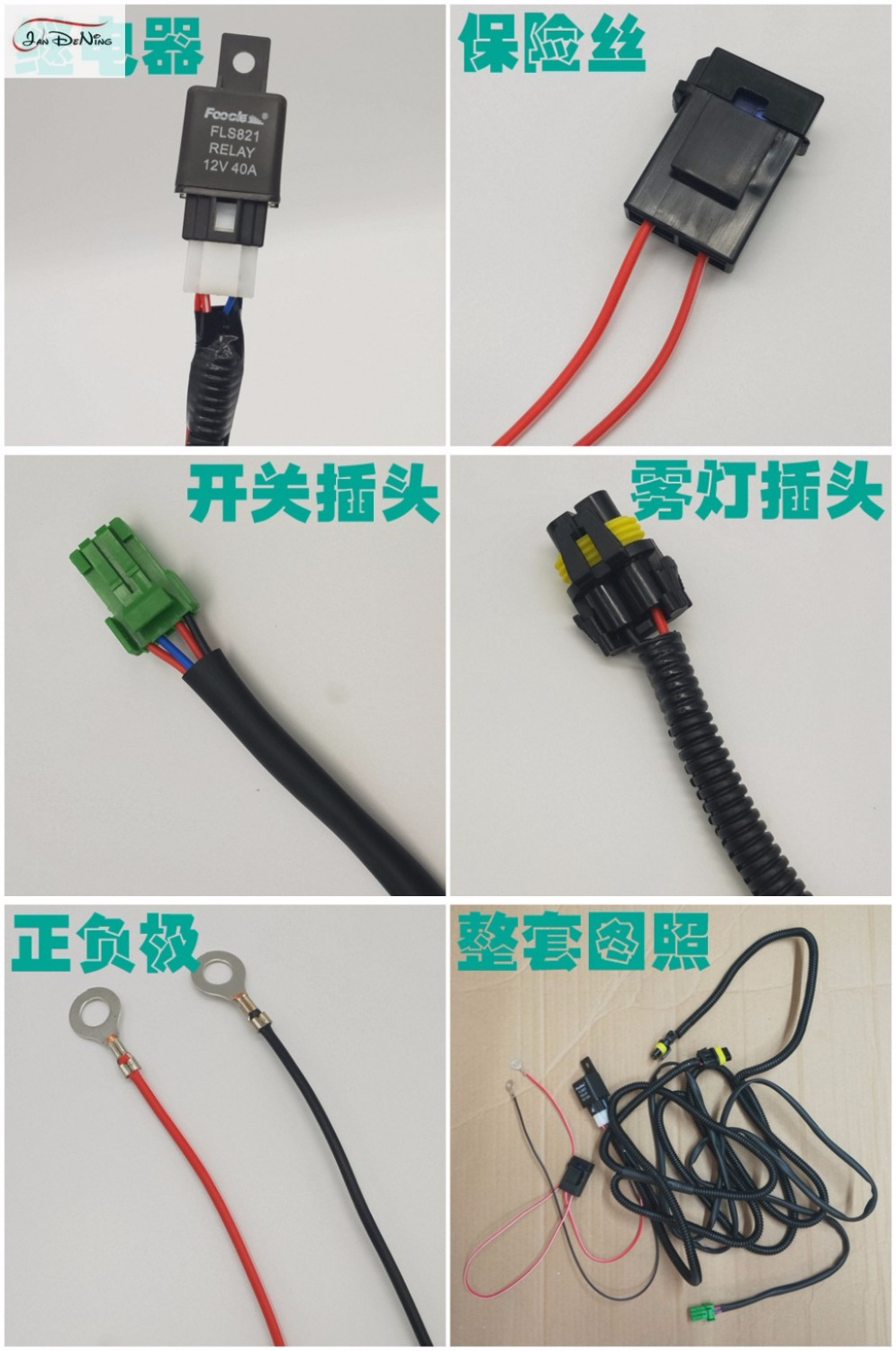 Jandening For Fog Light Lamp Wiring Harness Kit Wire Fuse Switch Relay H11 Bulb Toyota Honda Nissan Vehicles In From Automobiles