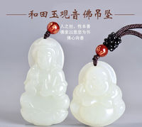 A pair of lover's white hetian stone hand carved quan Yin and Buddha pendant