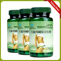 L-Carnitine With Green Tea weight loose L-Carnitine powder fat burning product body burner losing belly fat reductor
