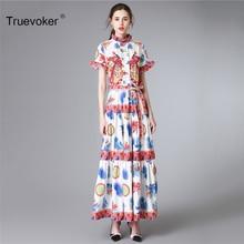 93b35874ae Truevoker Summer Europe Designer Maxi Dress Women s High Quality Short  Sleeve Abstract Printed Tied Waist Ankle