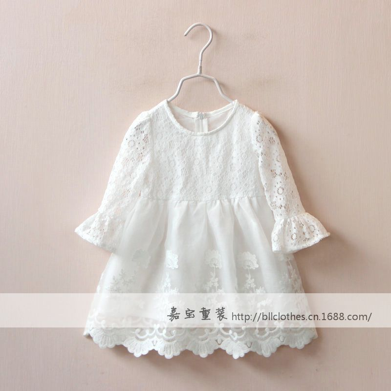 15503ly embroidery yarn hem lace dress shirt sleeve clothing wholesale 0.7