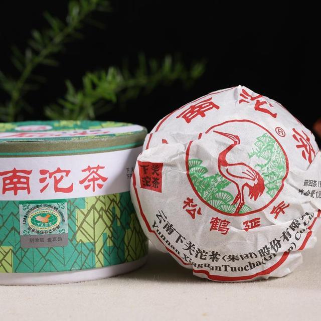 Xiaguan Tuocha Shimonoseki Yunnan Chinês Puer Chá Cozido Em Caixa Comprimir Presente 2 peças 200g