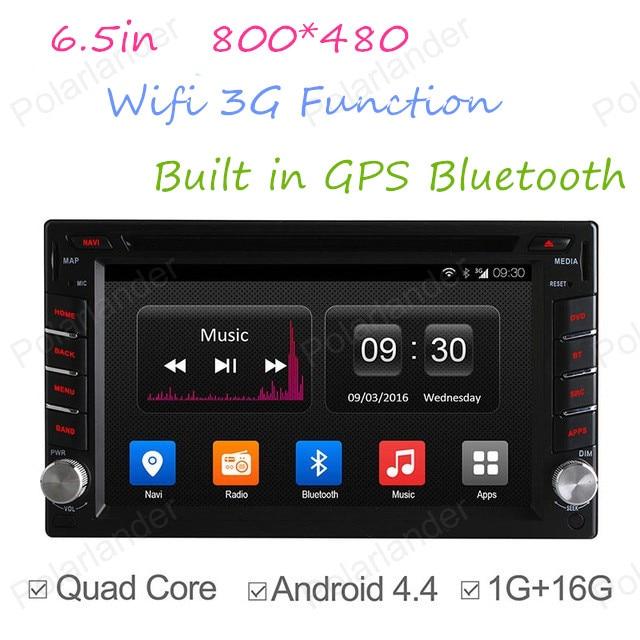 Autoradio 6.5in Quad Core voiture DVD radio cassette lecteur Autoradio 2 Din GPS NAVI Radio BT 800*480 support DAB + TPMS DVR