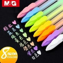 M&G 8 Colors Pastel Color Ink Glitter Gel Pens Set White Pen Metallic Neon Chalk color gel pens art for school supplies