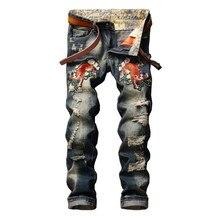 ABOORUN 2017 Тигр Вышивка Джинсы Мужчины Мода Проблемные Рваные Джинсы Городской Одежды Y1012