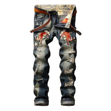 ABOORUN 2017 Tiger Embroidery Jeans Men Fashion Distressed Ripped Jeans Urban Clothes Y1012