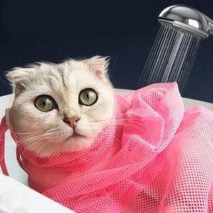 Mesh Cat Bathing Bag Cats Groo