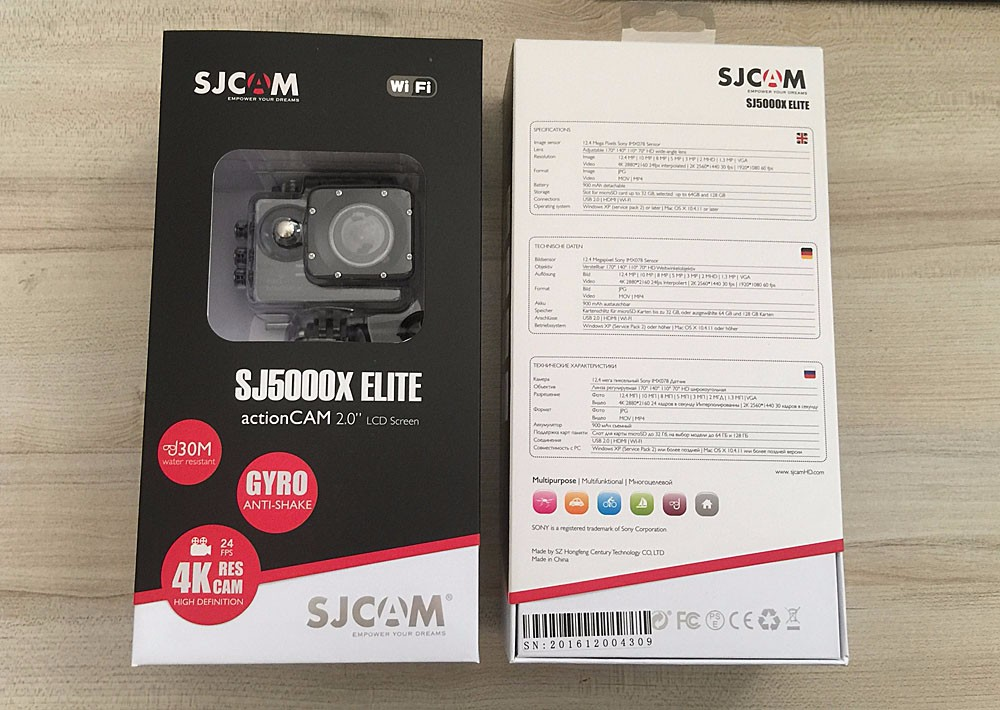 sj5000x new package