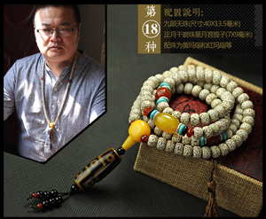 Image 3 - Arsun Jewelry Tibet Dzi Beads Necklace Real Stone Tibetan Jewelry Men&womens Necklace Free Shipping