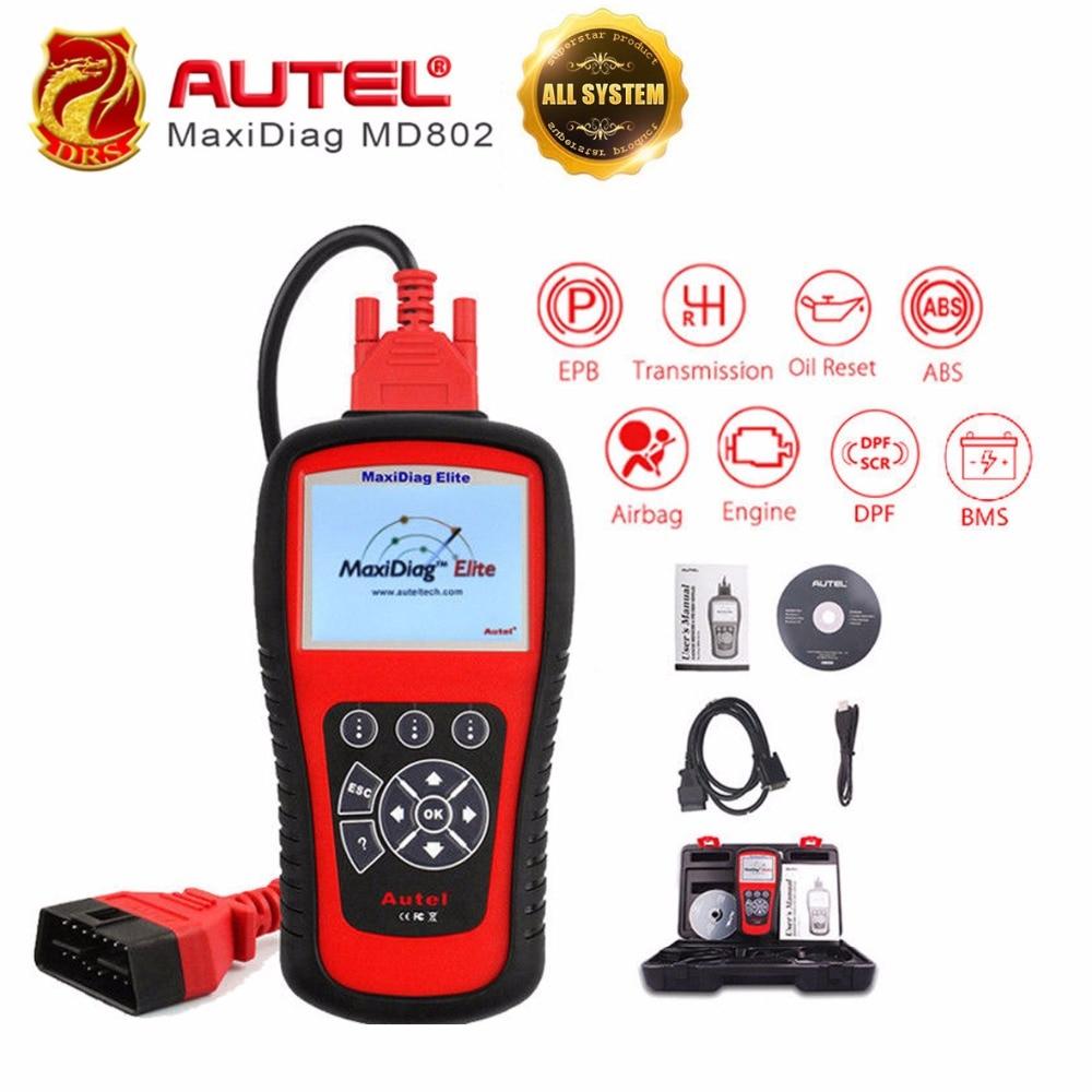 AUTEL MaxiDiag Elite MD802 All system + DS model Car Scanner Full System Diagnoses for ABS/SRS/Engine/Transmission/EPB/Oil Reset все цены