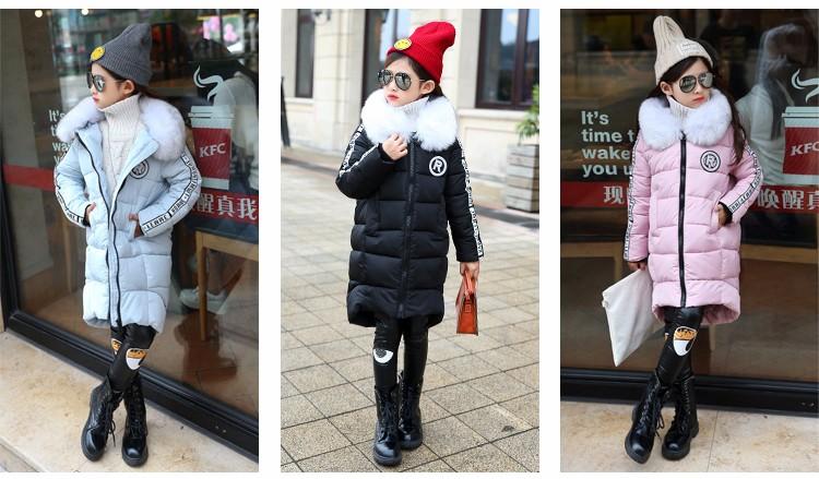 Girls winter coat  1