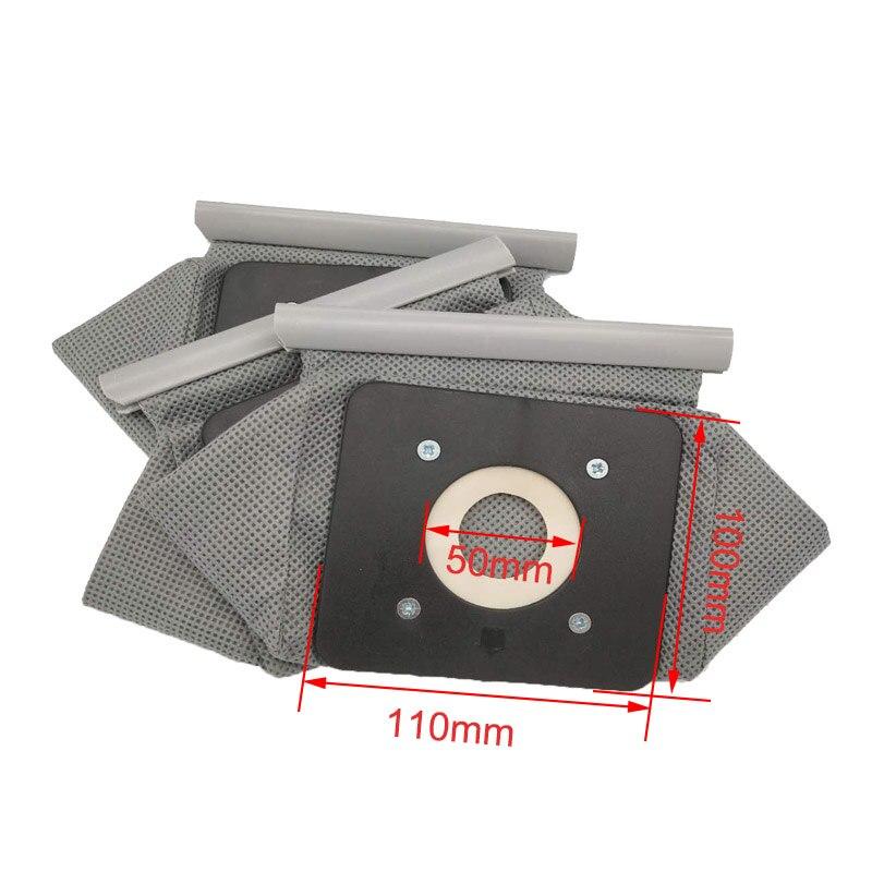2 * моющиеся и многоразовые универсальные тканевые пакеты для пылесоса 11x10 см, сумки для пылесоса Philips Electrolux LG Haier Samsung
