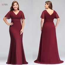 2019 Chiffon Mermaid Plus Size Long Mother Of The Bride Dresses V Neck Short Sleeve Wedding Formal Party Gown