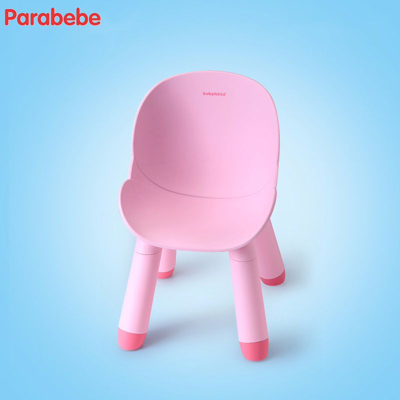 Incredible Us 130 0 Pp Material Made Children Chair Safe Baby Seat Sofa Light Babies Comfort Lightweight Kids Chair Gifts Pink High Chair For Girl In Baby Caraccident5 Cool Chair Designs And Ideas Caraccident5Info