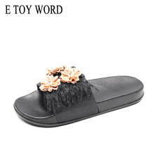 E TOY WORD Summer women slippers Flower Flat heel flip flops ladies fringe platform sandals pearl beach slippers women shoes цена 2017
