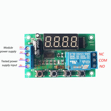 Audio/Headphone/Sound Signal Trigger Detection Millivolt Voltage Relay Switch Module DC5/12/24/V