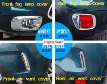 4pcs(2Front+2rear)car fog lamp decorative cover+4pcs(2front+2rear)car air vent cover for Citroen C5 aircross 2017-2020