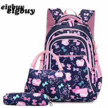 Kids School Bags Children Backpacks For Teenagers Girls Lightweight Waterproof School Bags Child Orthopedics Schoolbags Boys недорого