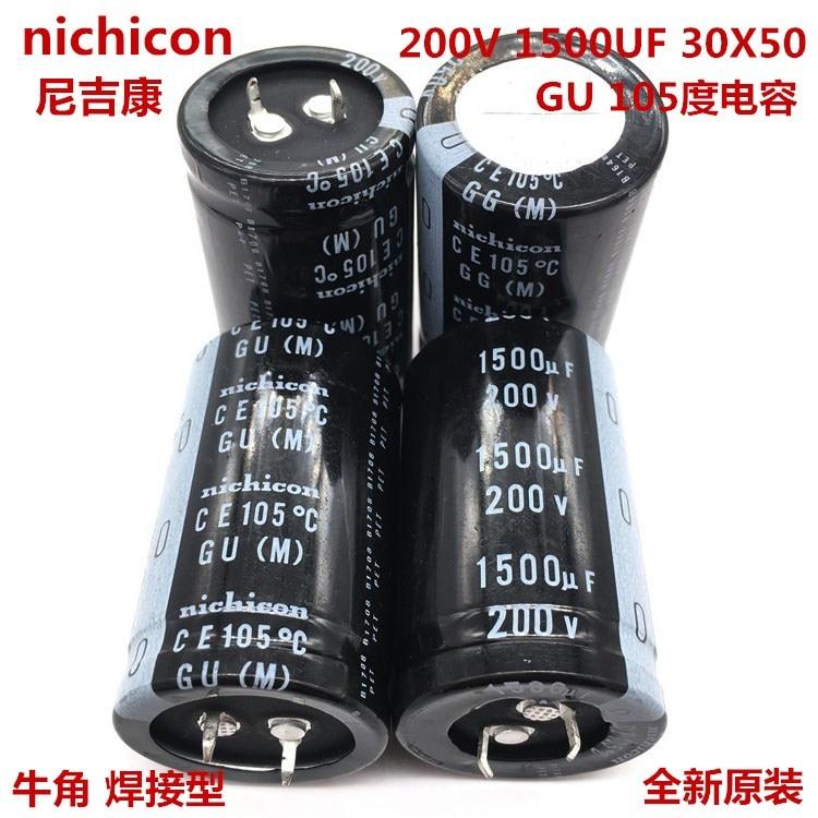 2PCS/10PCS 1500uf 200v Nichicon GU 30x50mm 200V1500uF Snap-in PSU Capacitor