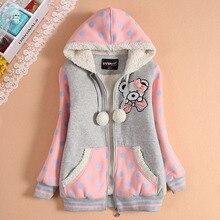 Female child plus velvet thickening sweatshirt clothing cardigan child spring and autumn