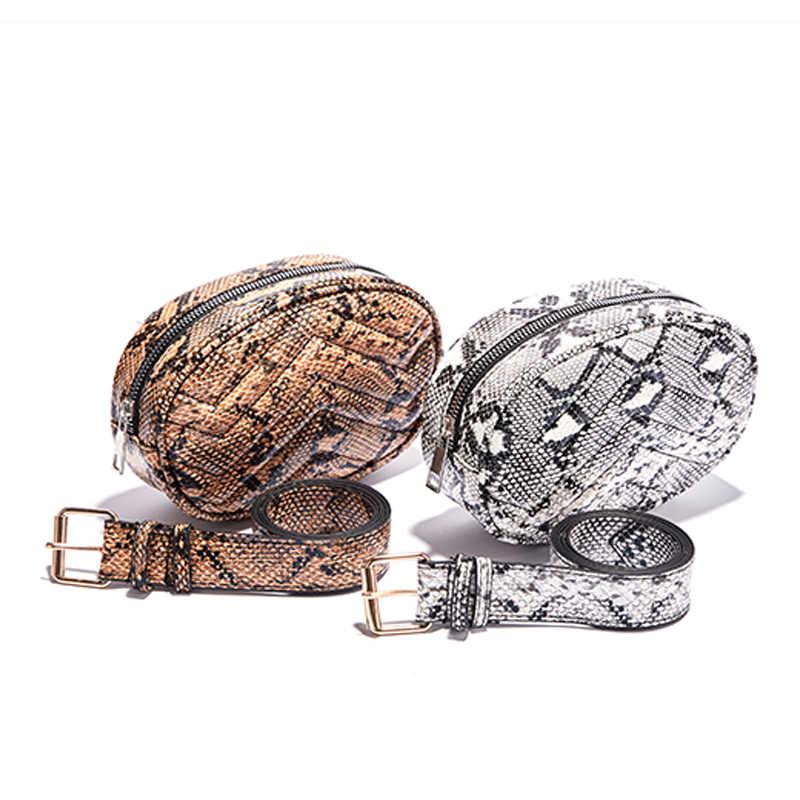 女性ファニーパックヴィンテージ蛇行ウエストパック高品質 Pu レザー携帯電話ポーチファッションヘビ皮ウエストバッグメッセンジャーバッグ