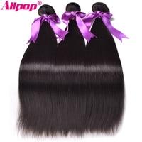 Alipop перуанские прямые пучки волос Человеческие волосы пучки-Волосы Remy расширения 1 шт. натуральный черный может сравниться с Накладные воло...