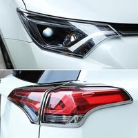 Fit For Toyota RAV4 ABS Chrome Front Head + Rear Tail Light Lamp Cover Trim Auto Decoration Accessories 2016 2017 2018