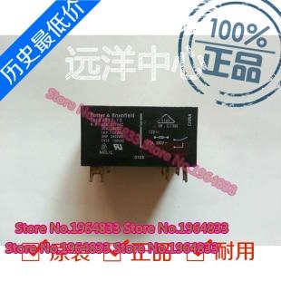 Цена T92S7D12-12