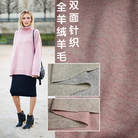 Special Clearance Solid Double Knit Cashmere Wool Fabric Skin Friendly Wool Fabrics Wholesale Wool Cloth